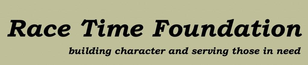 RTF Logo1